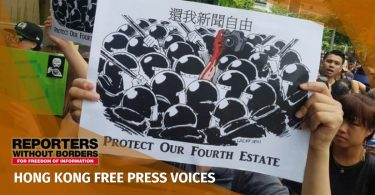 carrie lam reporters without borders