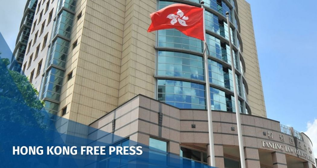 Fanling Magistrates' Courts