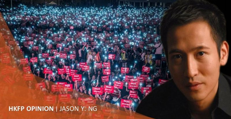protest jason ng