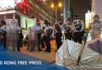 Tsim sha tsui protest extradition