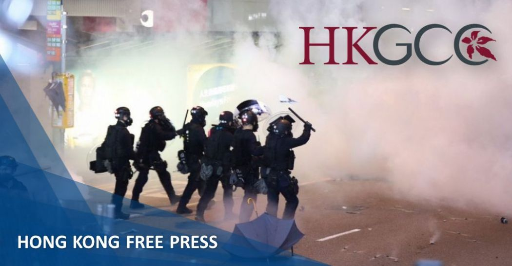 HKGCC protests extradition government