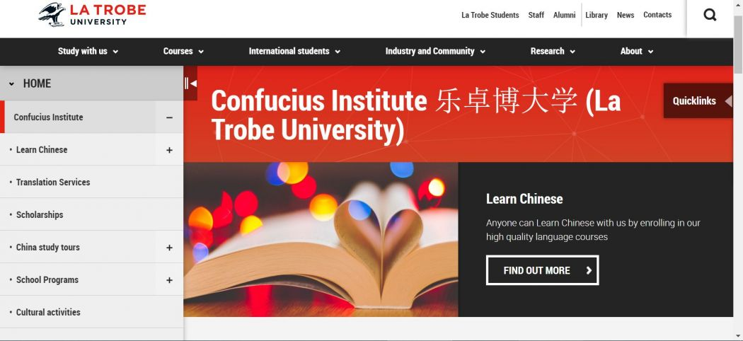 Confucius Institute La Trobe University