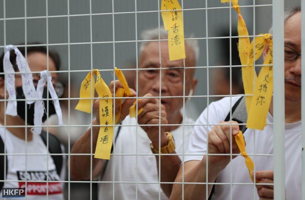 elderly china extradition july 17 (12)