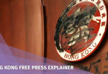 hong kong emblem explainer