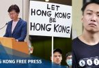carrie lam jimmy sham