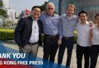 thank you 2019 hong kong free press funding drive