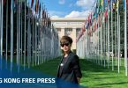 denise ho at un