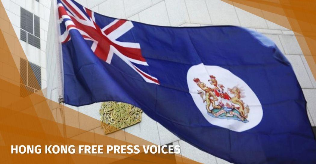 colonial flag hong kong uk
