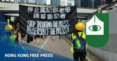 press freedom hong kong