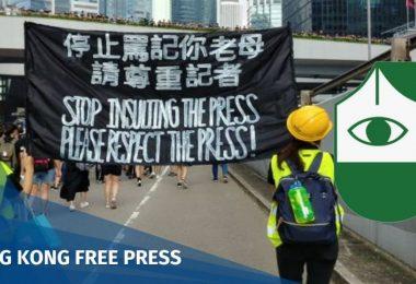 press freedom hong kong