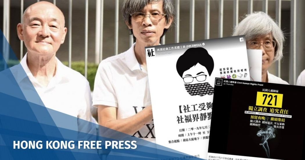 3 more anti-extradition law protests planned for this week, with Hong Kong's social workers and elderly community set to mobilise | Hong Kong Free Press HKFP