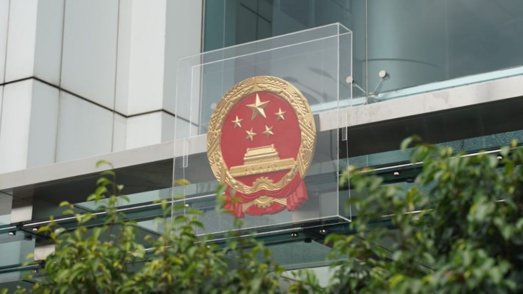 china emblem glass plastic liaison office