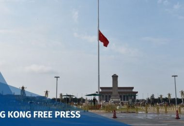 china flag half mast li peng