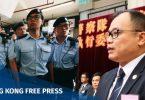 police Hong Kong protesters