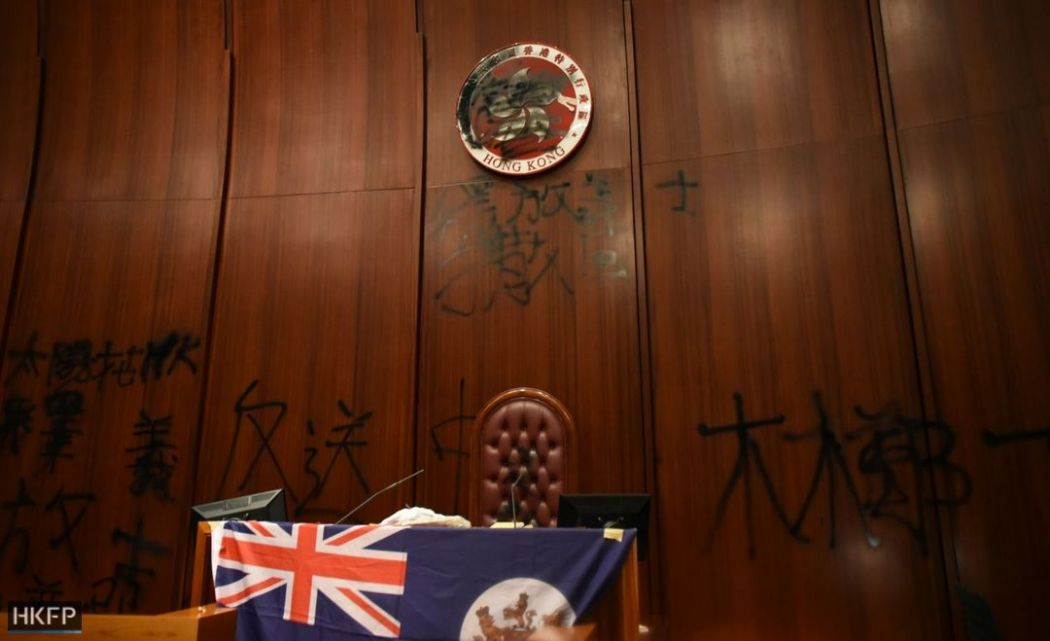 july 1 legco storming china extradition (18)