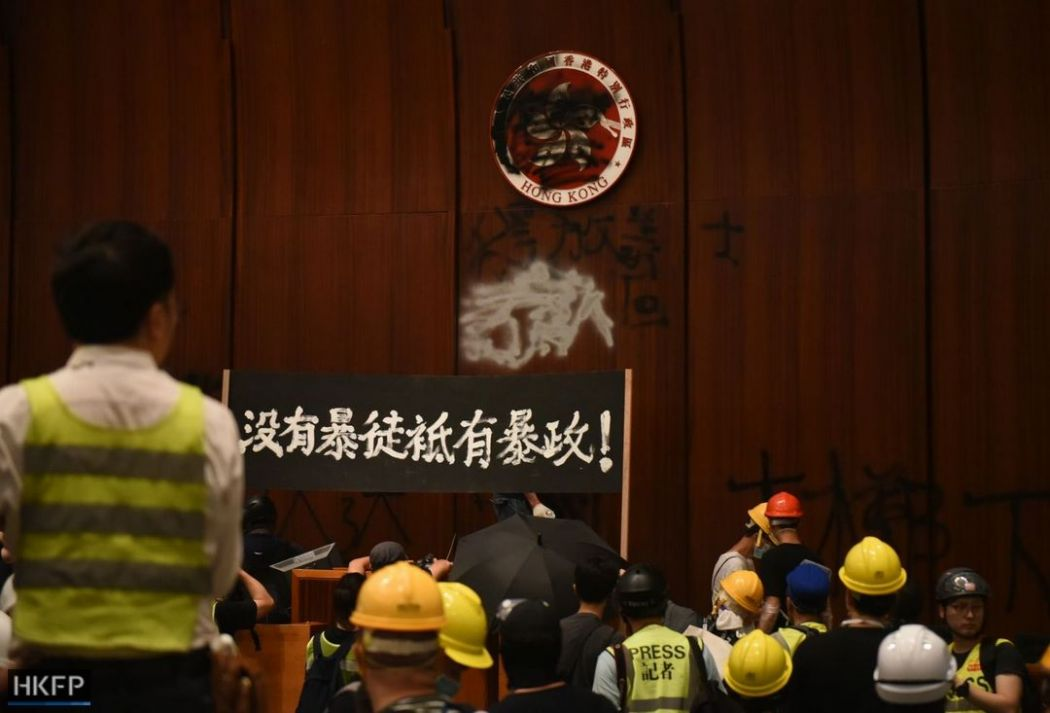 july 1 legco storming china extradition (21)