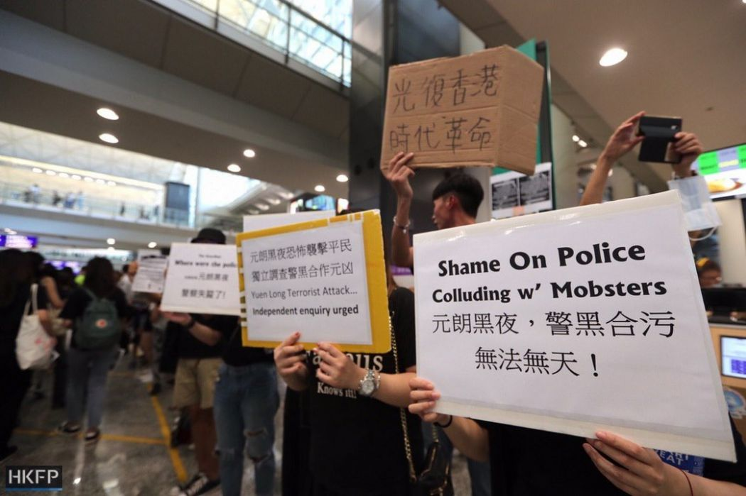 july 26 airport china extradition (1)