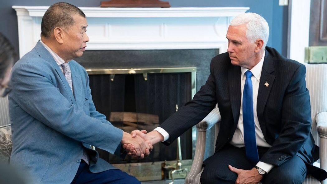 Jimmy Lai Mike Pence