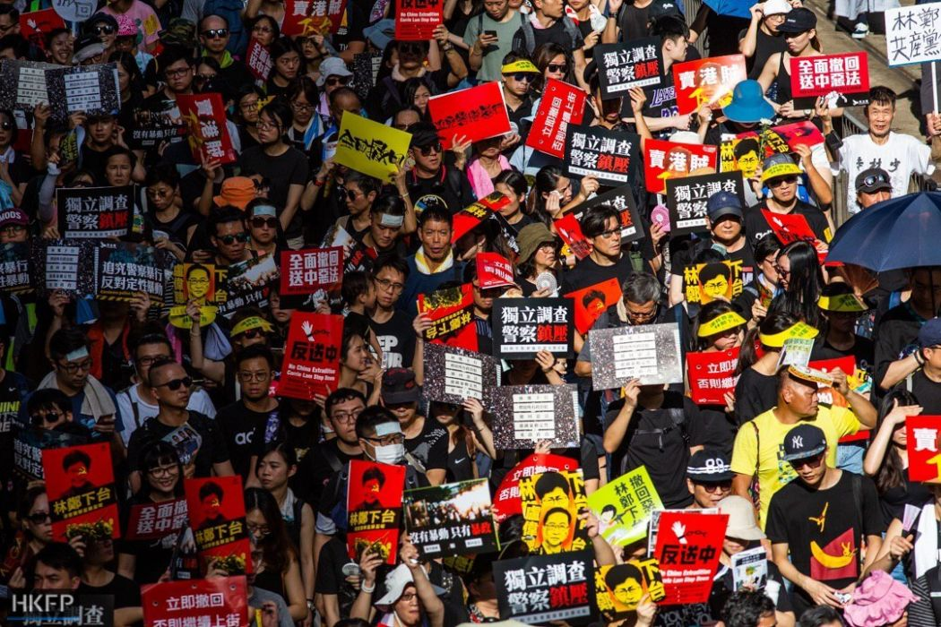 July 1 china extradition protest