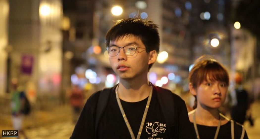liaison office july 21 china extradition