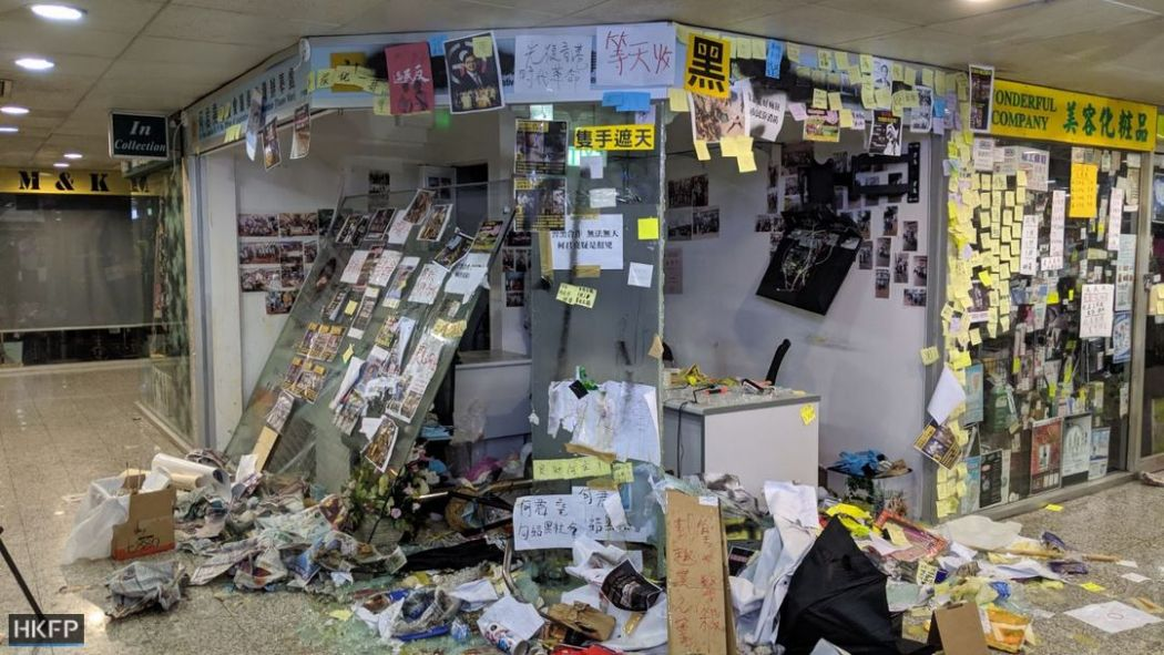 July 22 Junius Ho office vandalised Tsuen Wan