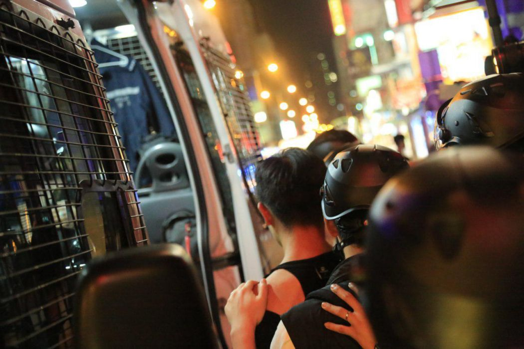 Man arrested mong kok anti-extradition protest