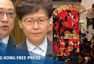 Stephen Lo carrie Lam