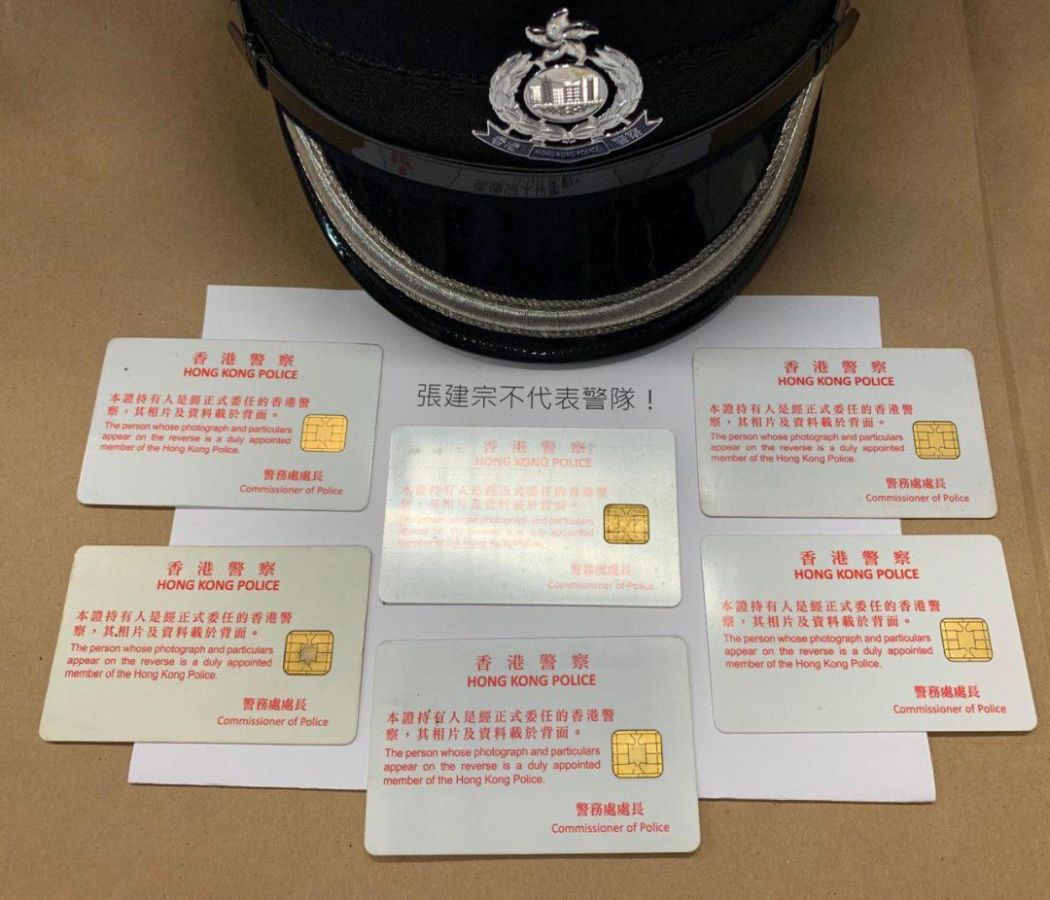 police matthew cheung protest