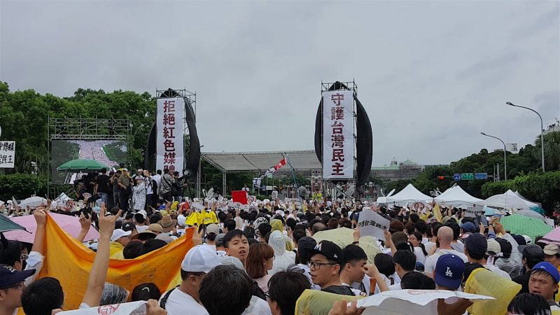Protest red capital Taiwan media