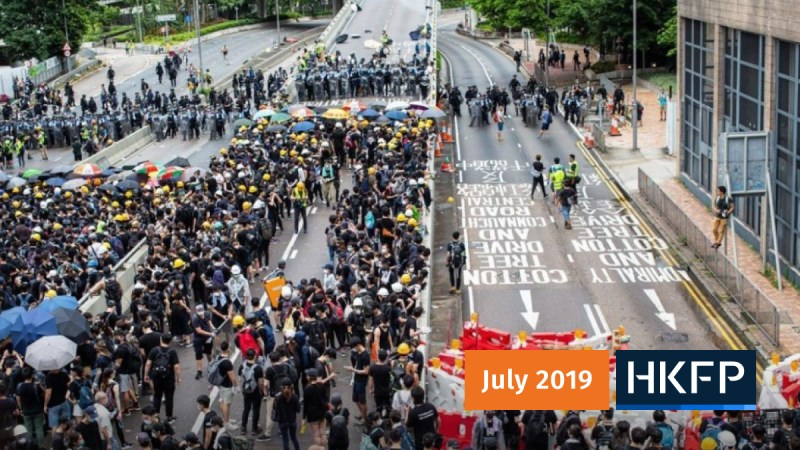 anti-extradition July 2019