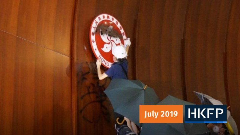 legco storming July 2019