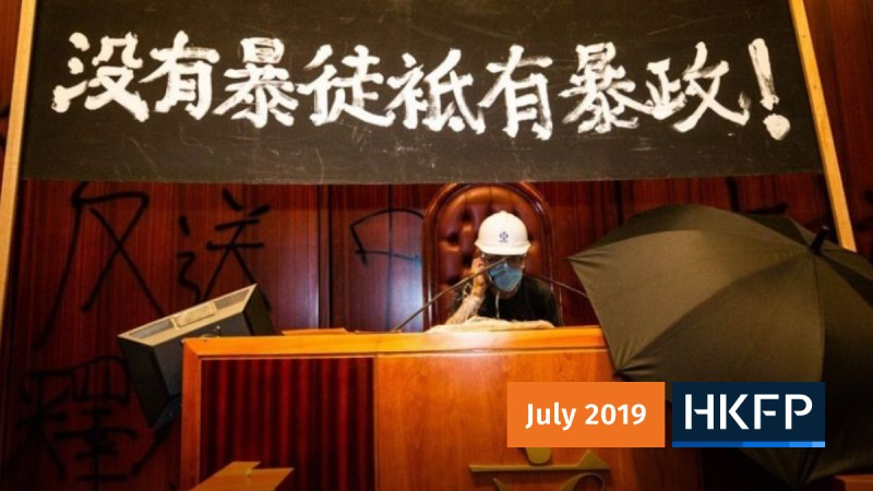 legco storming July 1 2019