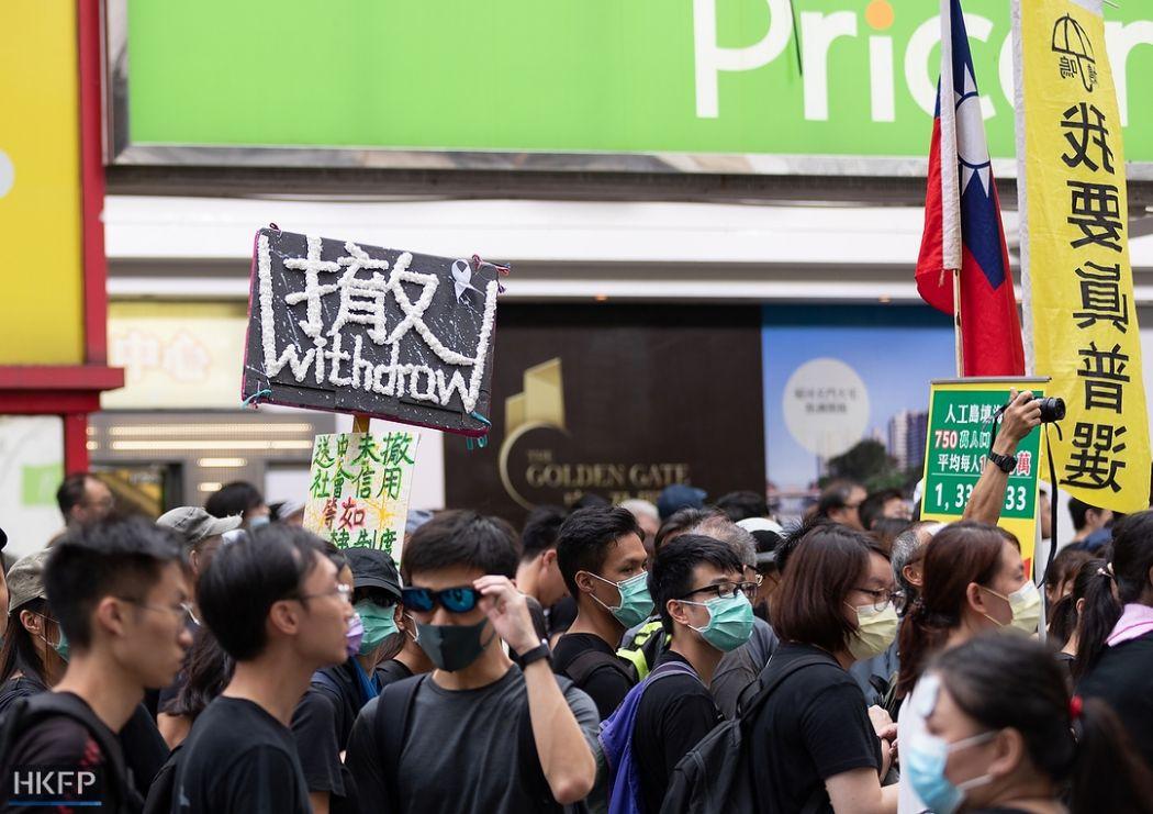hand action sha tin july 14 china extradition (1)