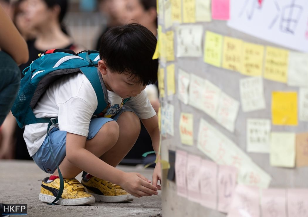 lennon wall sha tin july 14 china extradition (1)