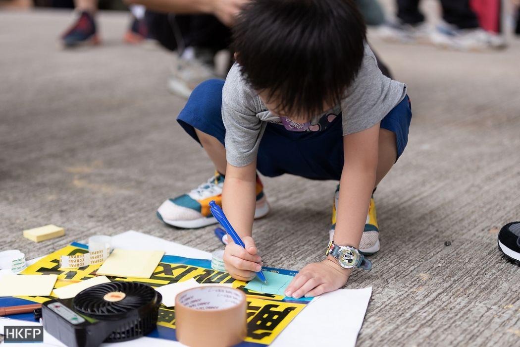 lennon wall sha tin july 14 china extradition (1)