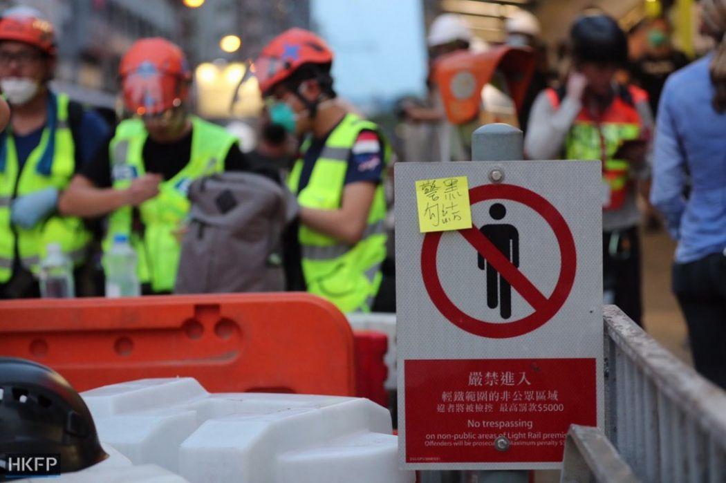 yuen long july 27 china extradition