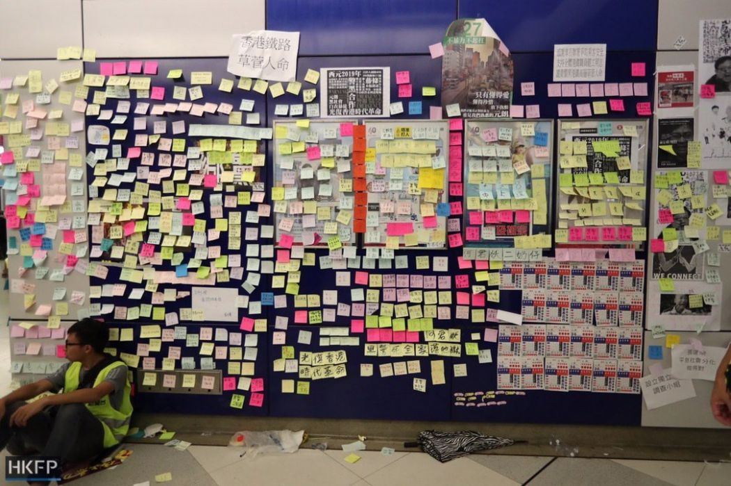 mtr lennon wall yuen long july 28 china extradition