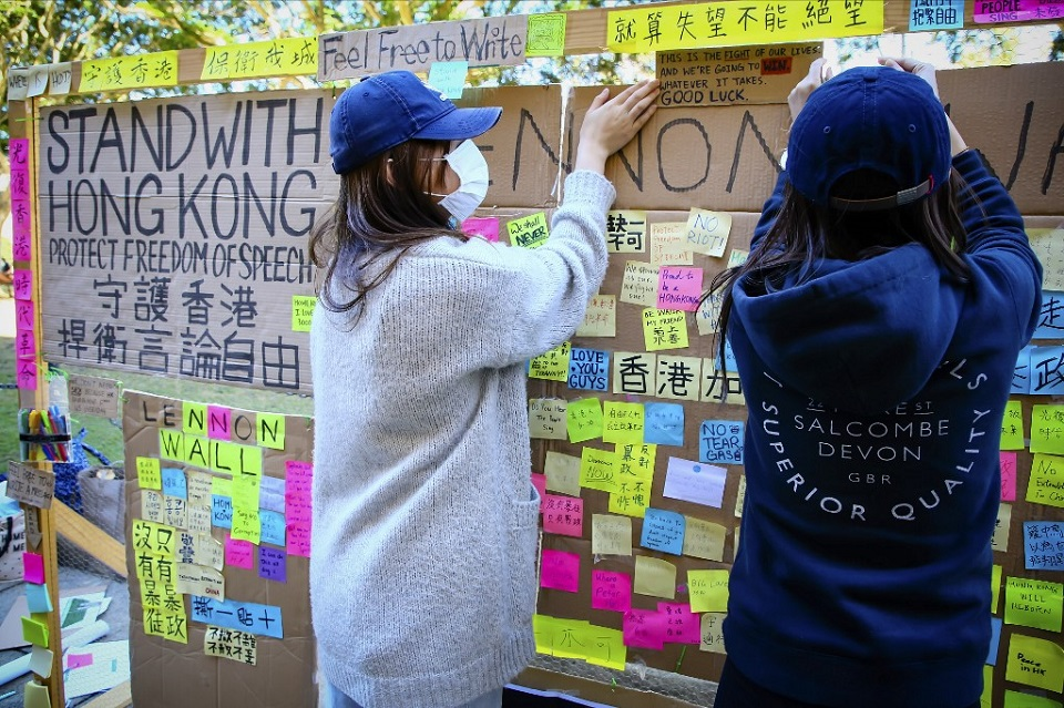 AFP DON'T USE Australia University of Queensland Lennon Wall