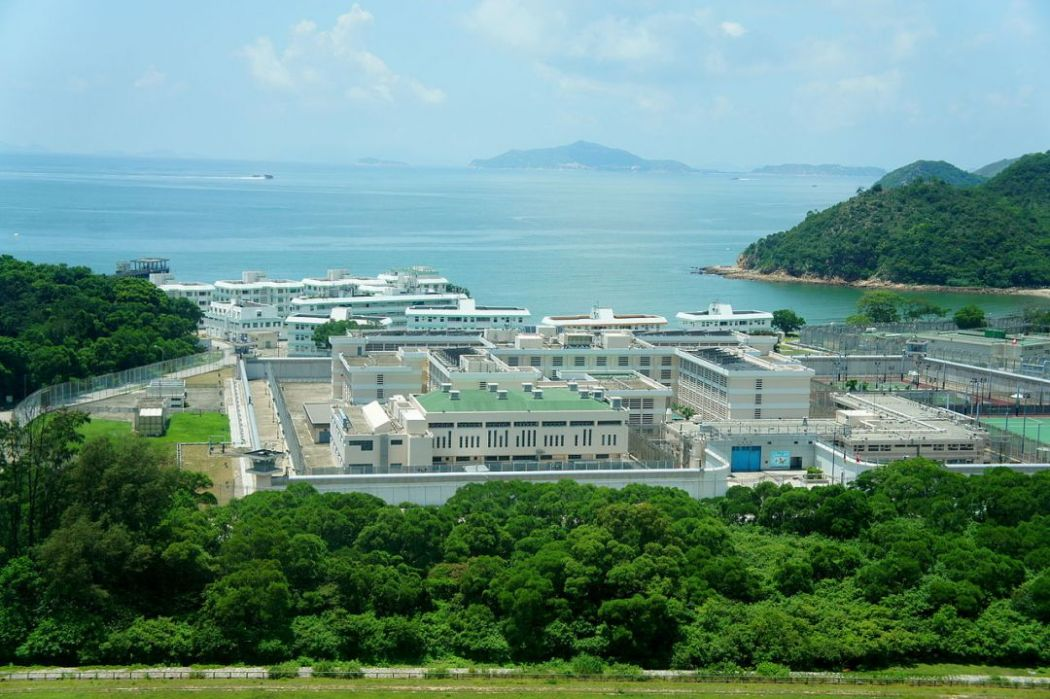 shek pik prison