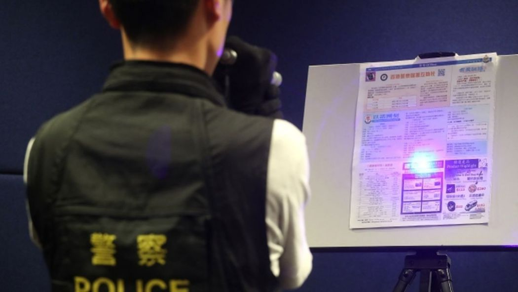 keith fong laser gun police