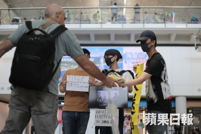 china extradition airport 9 august