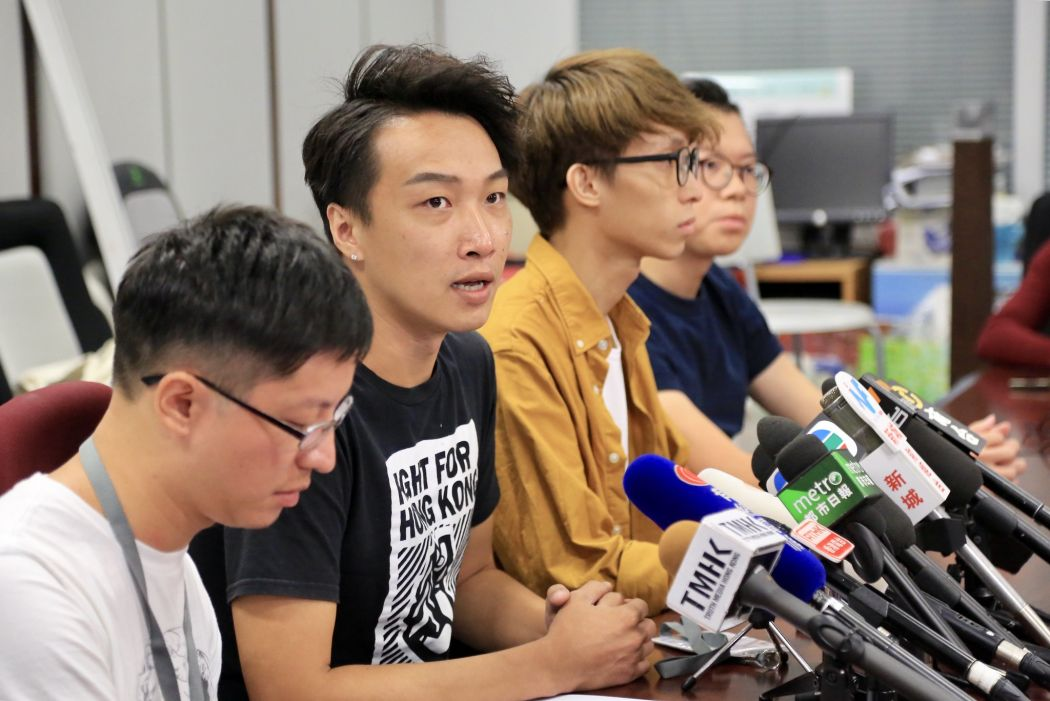 Jimmy Sham Figo Chan CHRF the Civil Human Rights Front