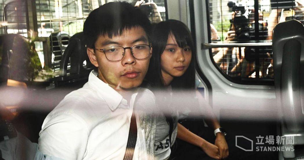 Joshua Wong Agnes Chow