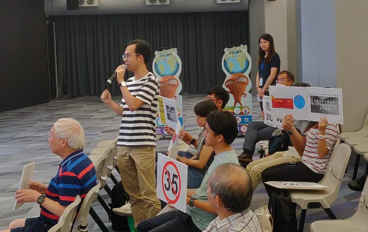 AQO Review Public Consultation activity August 13