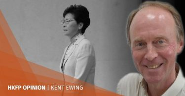 kent ewing carrie lam