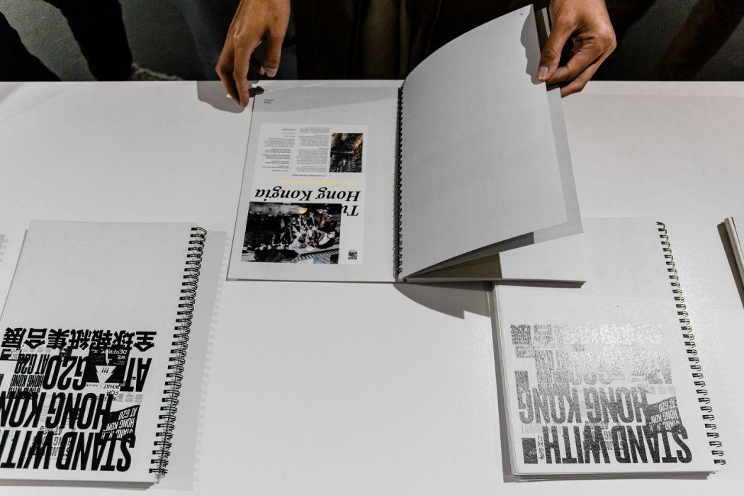 Imagine newspaper exhibition