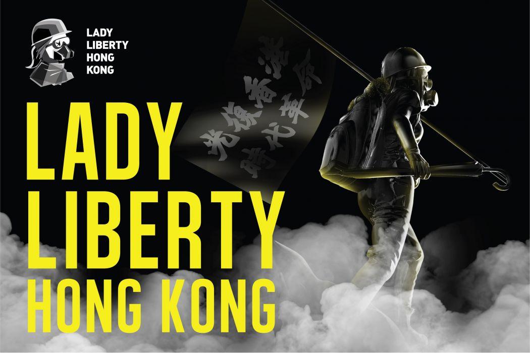 Lady Liberty Hong Kong
