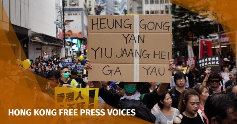 protest cantonese