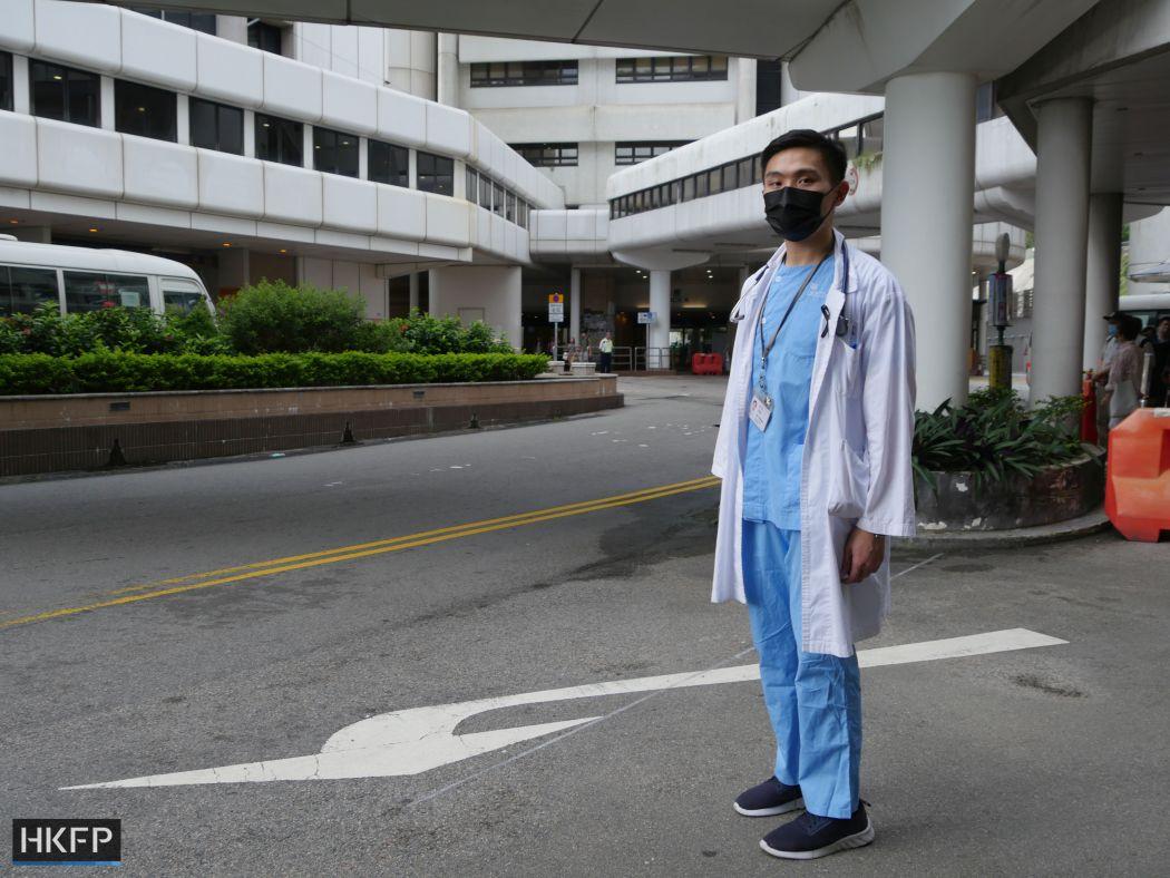 Benjamin So queen mary hospital