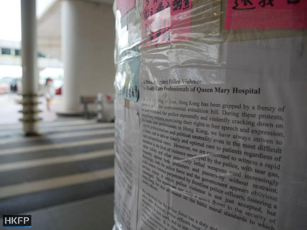 queen mary hospital lennon wall